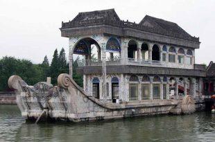 Barco mármol China