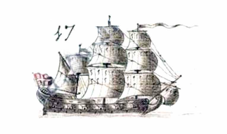 Fragata saboyarda el Duque de Chablais