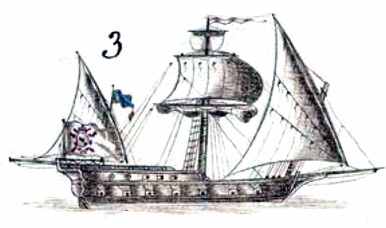 Pingue de 18 cañones y 106 hombres nombrado el Conde de Asalto