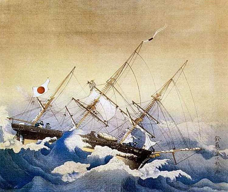 Buque Kanrin Maru