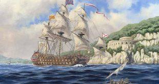 Pintura de la Capitana Real del Mar Océano