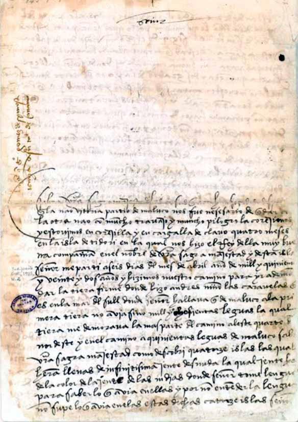 Carta de Gómez de Espinosa narrando el periplo de la nao Trinidad, y su cautiverio en prisiones portuguesas Cochín (Kochi, Kerala, India) 12 de enero de 1525