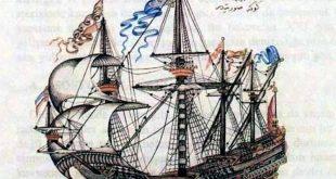 Galeón turco