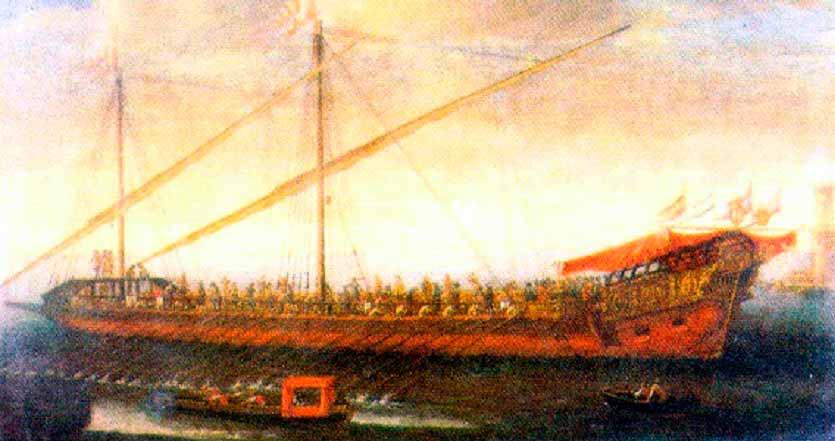 Galera española tardía del reinado de Carlos II.