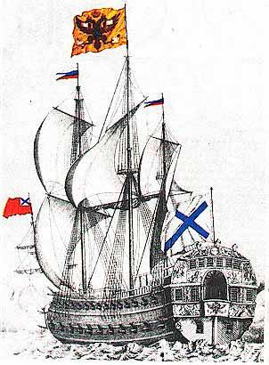 Navío Poltava en 1712
