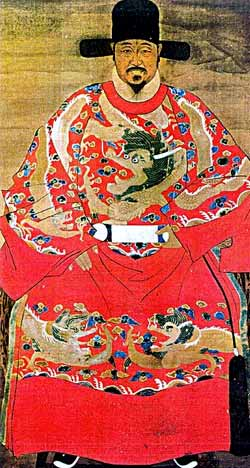 Retrato del general Qi Jiguang