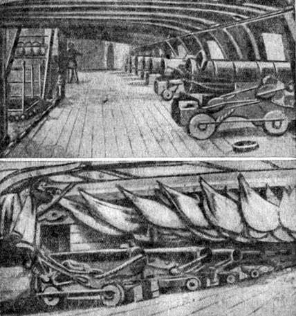El vianshou marino Hamacas